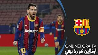 التشكيلة المتوقعة لبرشلونة ضد باريس سان جيرمان يوم 10-03-2021 في دوري أبطال أوروبا