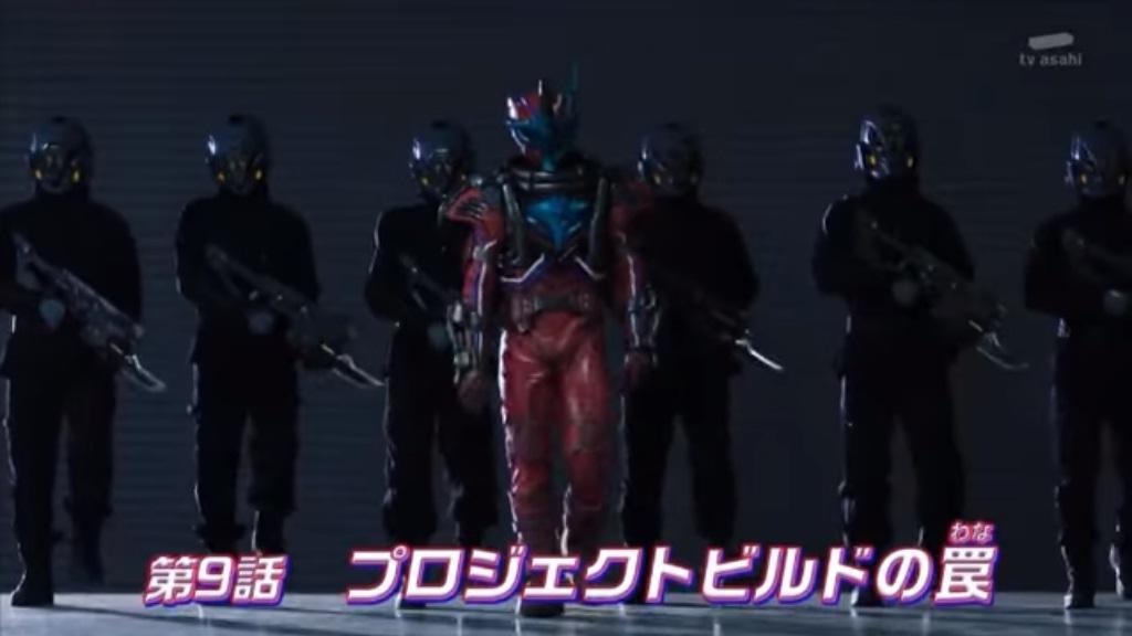 Kamen Rider Build Episode 9 Preview - JEFusion