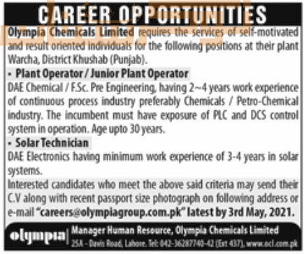 private,olympia chemicals limited khushab,plant operator, solar technician,latest jobs,last date,requirements,application form,how to apply, jobs 2021,