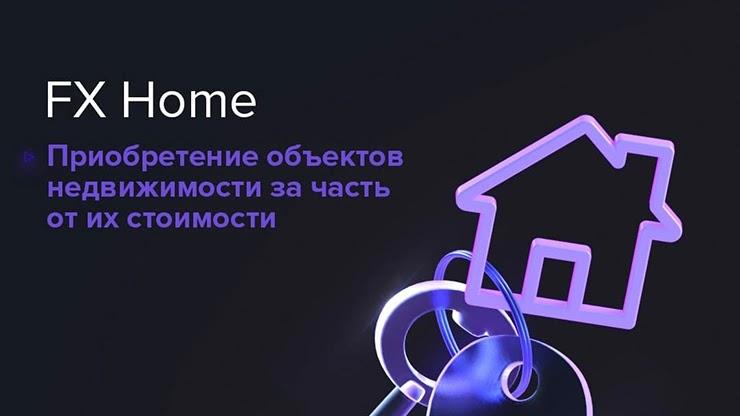 Новая программа от FrendeX