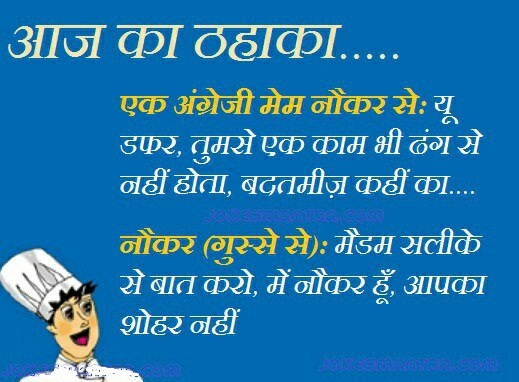 hindi picture jokes