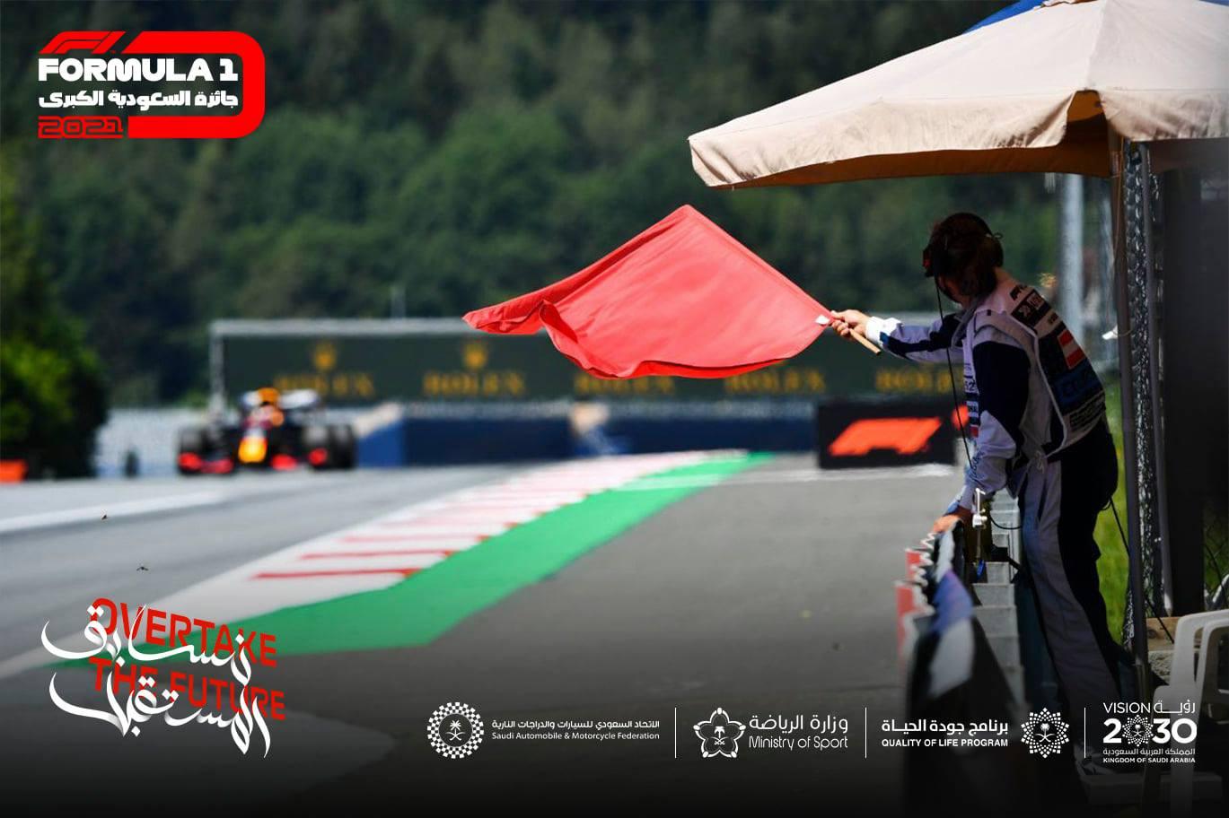 الاتحاد السعودي للسيارات يطلق برنامج تدريب المارشال استعداداً لسباق الجائزة الكبرى للفورمولا 1