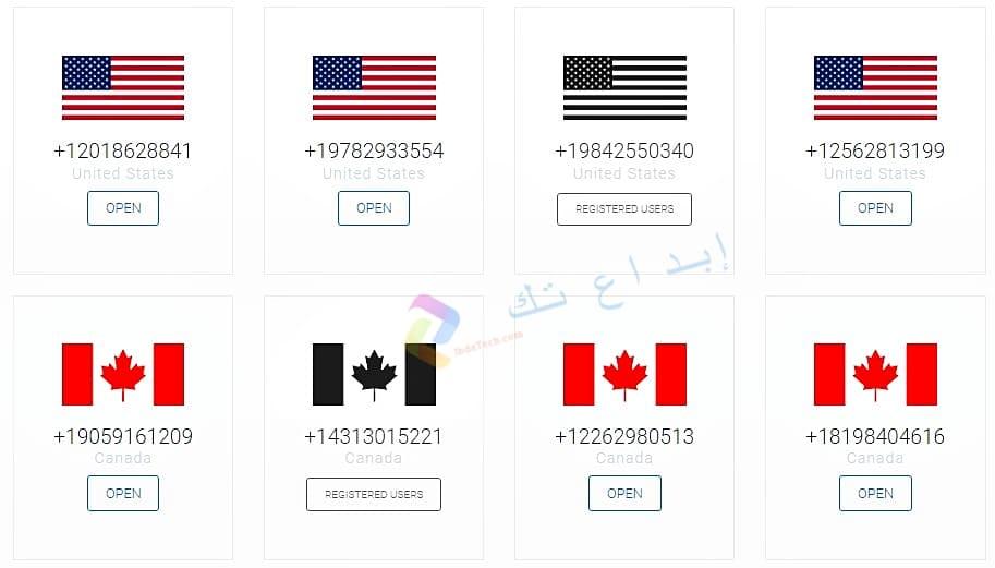 3- موقع Receive SMSS لاستقبال أرقام التفعيل والرسائل مجانا