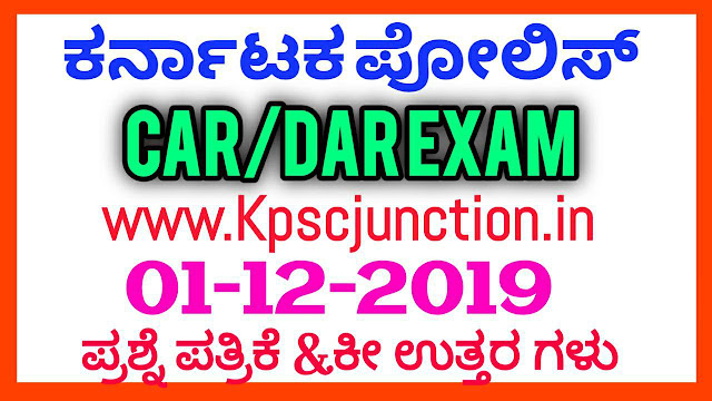 CAR/DAR Police Constable 01/12/2019 Question Paper Download