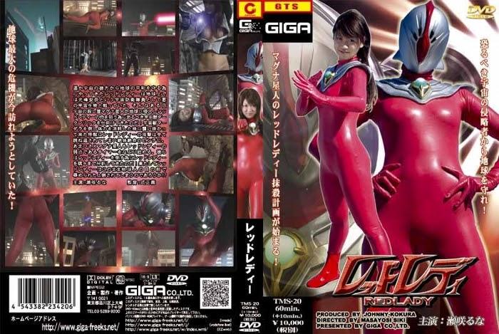 TMS-20 Wanita Merah