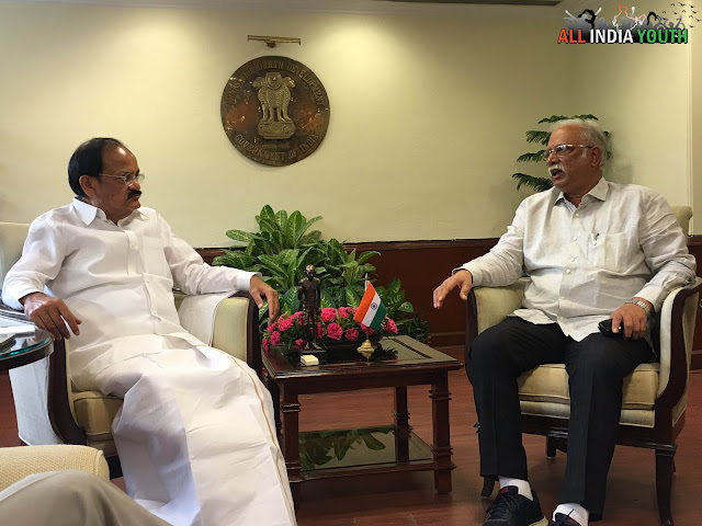 Pusapati Ashok Gajapathi Raju in conversation with Venkaiah Naidu