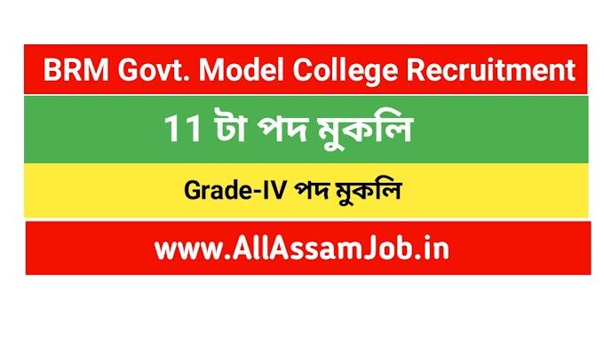 BRM Govt Model College Doom Dooma, Tinsukia Recruitment : Apply for 11 Non-Teaching Posts