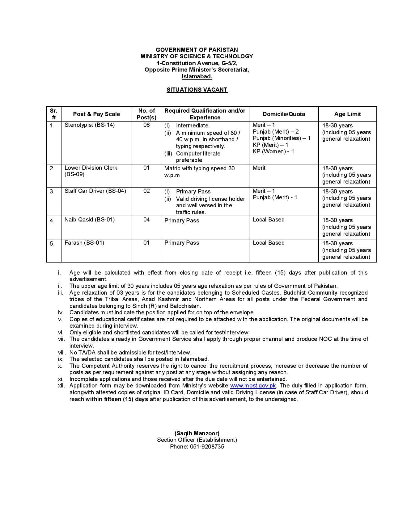 GOVERNMENT OF PAKISTAN MINISTRY OF SCIENCE & TECHNOLOGY JOBS