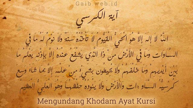 Mengundang Khodam Ayat Kursi