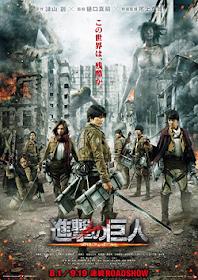 Shingeki no kyojin Attack on Titan (2015) HDRip Subtitle Indonesia