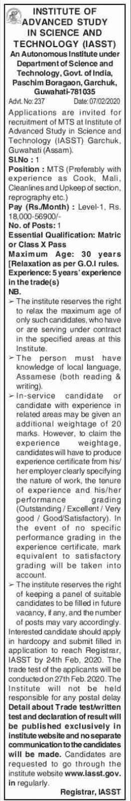 IASST Guwahati Recruitment 2020