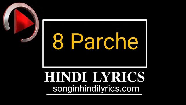 8 Parche Lyrics – Baani Sandhu