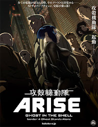 pelicula Ghost in the Shell Arise. Border 4 Ghost Stands Alone (2014)