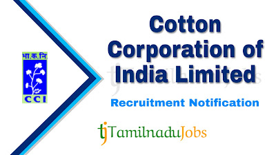 CCI Recruitment notification 2020, govt jobs for graduate, govt jobs for mba, govt jobs in India