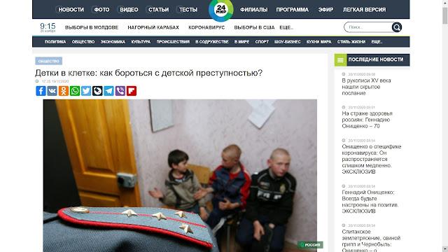 Адвокат Кудряшов Константин Александрович для ТВ МИР