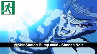 #008 - Shonen Noir - Yu Yu Hakusho - Devil's Haircut