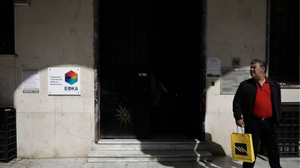 ΕΦΚΑ: Ποιοι θα πάρουν αύριο 250 ευρώ επίδομα