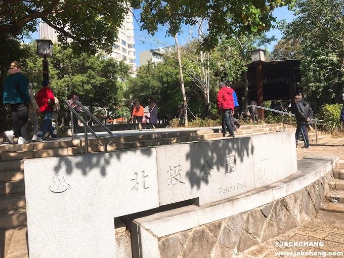 台北北投公園-第一次到訪Pokemon Go而出名的公園。