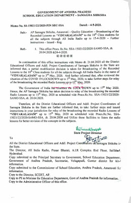 """AP Samagra Shiksha , Amaravati - Quality Education - Broadcasting of the Recorded Lessons as """" VIDYAKALASAM """" to the 10 """" Class students for all the subjects through All India Radio up to 15 - 4 - 2020 - Further instructions - Issued - Reg ."""