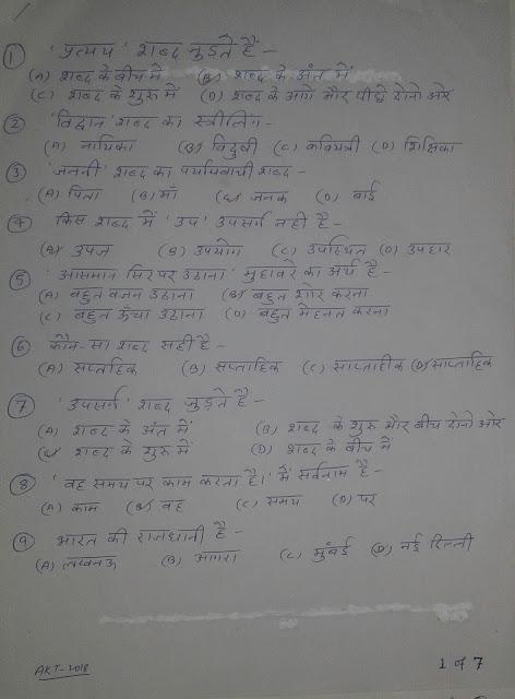 Reasoning Test AKT