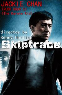 Download Skiptrace (2016) HDCAM 360p Subtitle Bahasa Indonesia - www.uchiha-uzuma.com