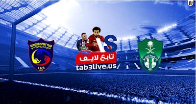 مشاهدة مباراة الأهلي السعودي والحزم بث مباشر اليوم 04-08-2020 الدوري السعودي