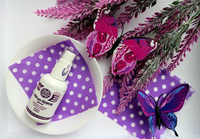 """Cryo Cosmetics Крем для лица """"Дневной"""" на натуральных Крио-Био-активных маслах кокос-какао"""