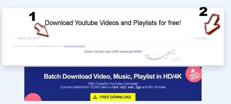 تحميل قائمة Playlist كاملة من اليوتيوب دفعة واحدة