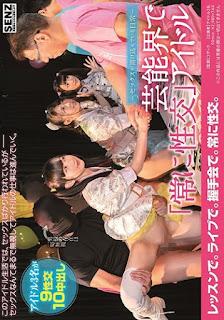 SDDE-567 Aoi Rena Kamisaka Hinano Momokou Kanon