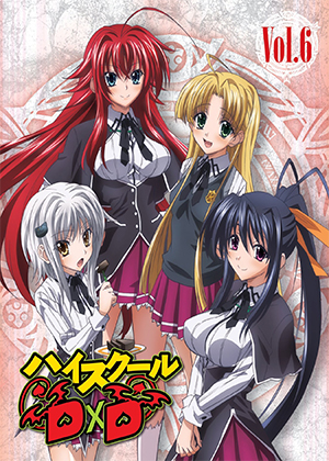 High School DxD OVA [Ova] [02/02] [HD] [MEGA]