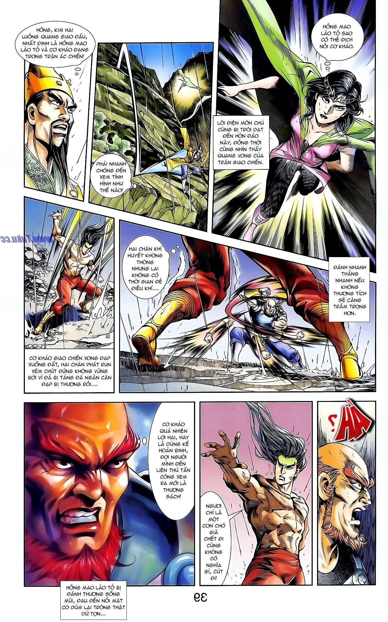 Cơ Phát Khai Chu Bản chapter 130 trang 8