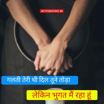 sad status in hindi for life partner Quotes