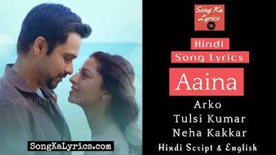 aaina-lyrics-the-body