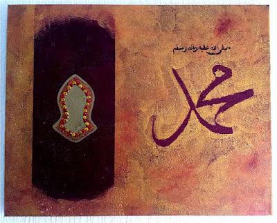 Muslim Harus Tahu Rahasia Penghuni  Surga