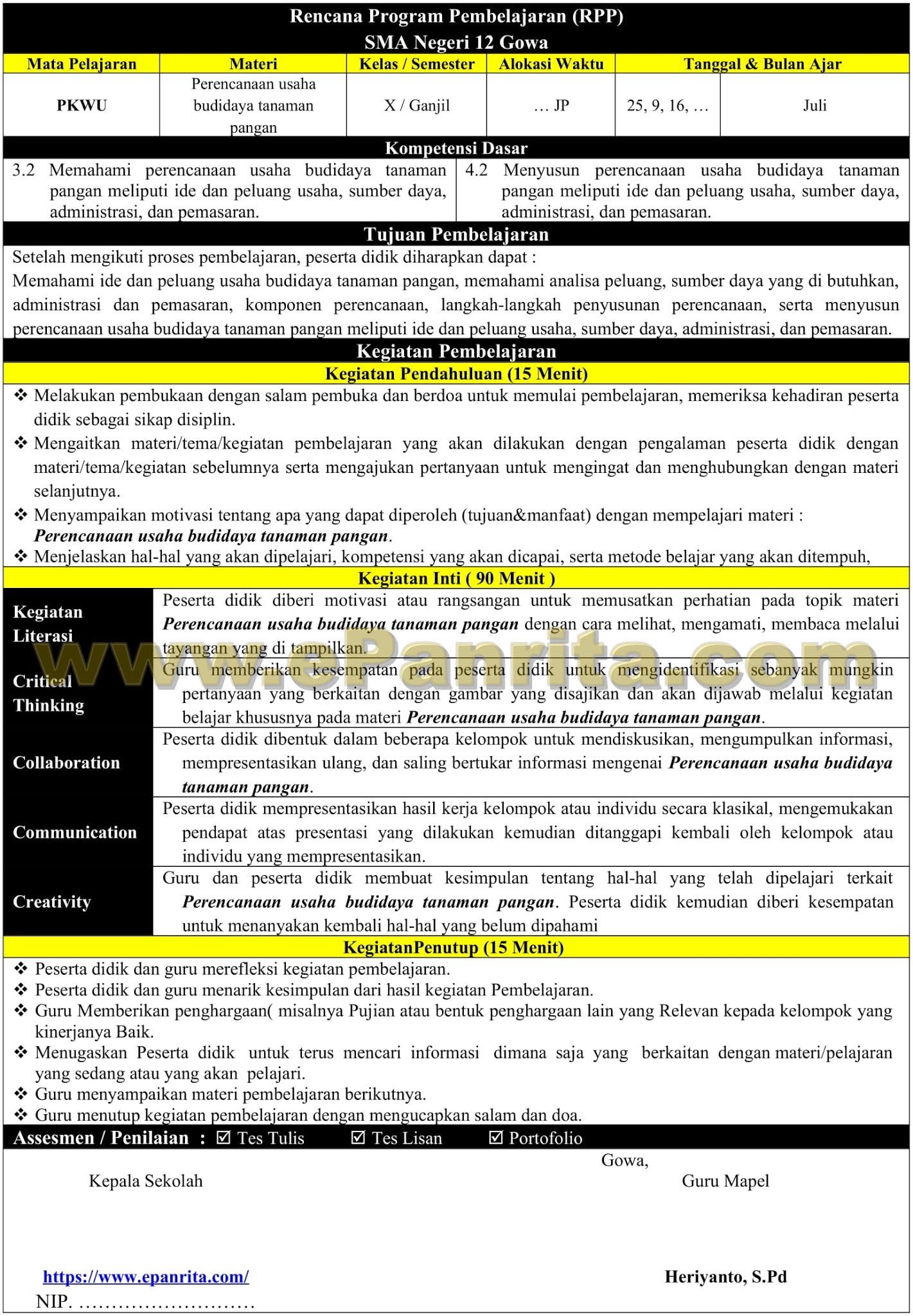 RPP 1 Halaman Prakarya Aspek Budidaya (Perencanaan usaha budidaya tanaman pangan)