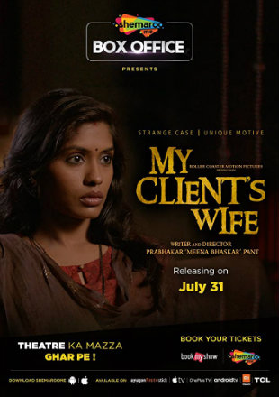 My Client's Wife 2020 Full Hindi Movie Download