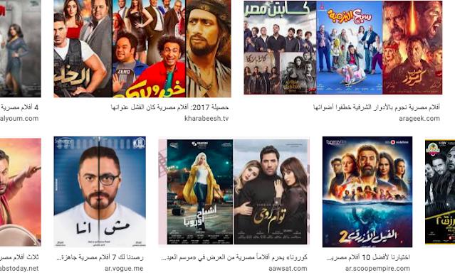 اكبر اعمال السينما المصريه