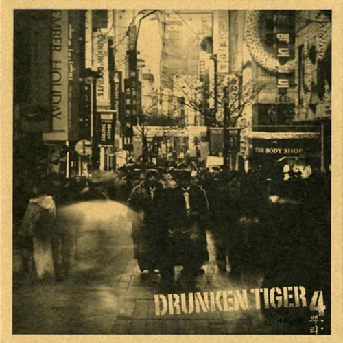 Drunken Tiger – Vol.4 Foundation