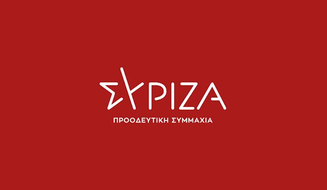 ΣΥΡΙΖΑ: Ο κ. Μητσοτάκης ετοιμάζεται να δώσει ακόμα 18,5 εκατ. ευρώ σε ΜΜΕ