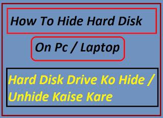 Hard-Disk-Drive-Ko-Hide-Or-Unhide-Kaise-Kare