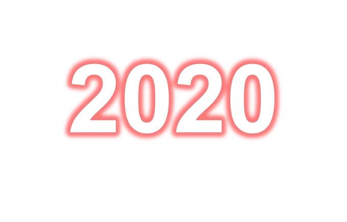 Akan Datang: 2020