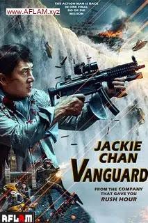مشاهدة فيلم Vanguard 2020 مترجم