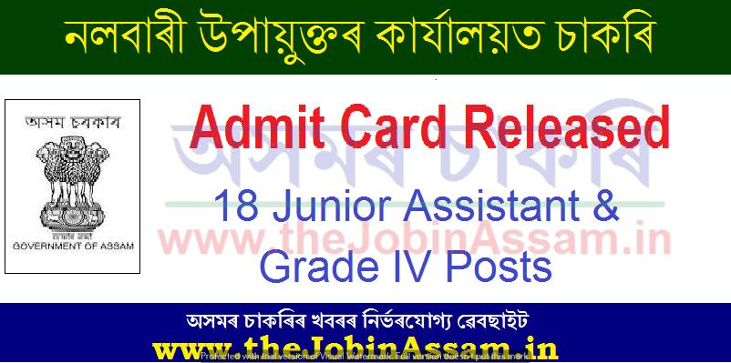 DC Office Nalbari Admit Card 2020:
