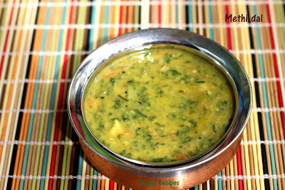 Methi dal Recipe
