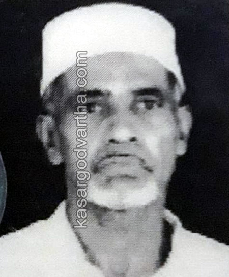 Obituary, News, Theruvath Hashim Street Kuniyil Ahamed passed away