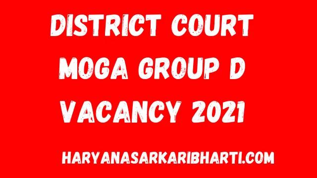 District Court Moga Group D Vacancy 2021