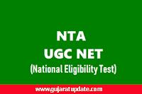 UGC NET Exam 2021 Notification, Application Form, Apply Online
