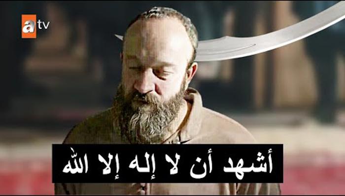 مسلسل المؤسس عثمان الحلقة 65 مصير السلطان المؤلم وسقوط الدولة