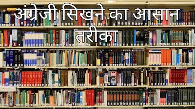 English to hindi sentence translation