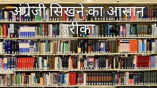 English to hindi sentence